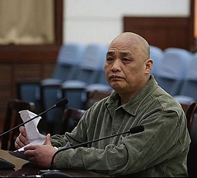 紅頂商人的18年舊案終審 涉賈廷安李長春