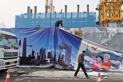 國企1700億搶地王 理性決策彰顯危機感