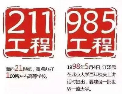 又死了兩個「中國特色」