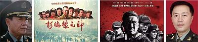 軍方「打臉」央視太子黨助習對陣劉雲山