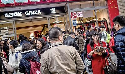 不許吵鬧放屁 北京發布黑名單出臺旅遊限制令