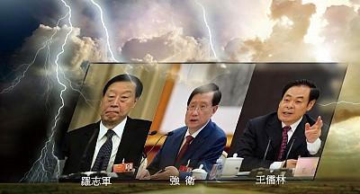 蘇贛晉三省委書記被提前免職內幕