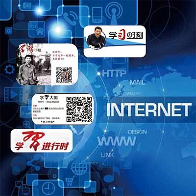 習近平激戰劉雲山 在五大央媒設新媒體