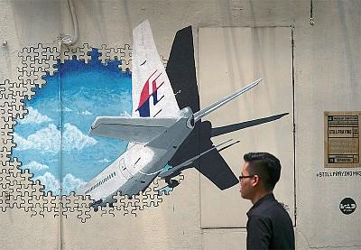 馬航MH370殘骸顯示機長蓄意墜機