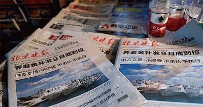 中共將官大談戰爭「占領臺灣」遭常委否決