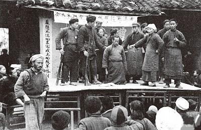 人倫慘劇:中共高官鐵絲穿父鼻遊街
