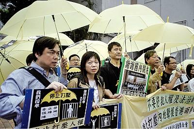 香港五十年不變