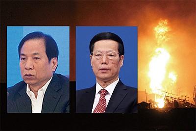 副市長尹海林落馬 習懲治「天津幫」瞄準張高麗