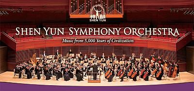 融合中西音樂精華 神韻交響樂團首度亞洲巡演