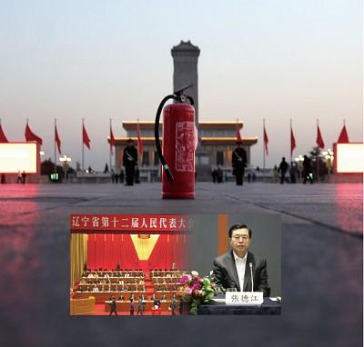 習引爆遼寧「賄選案」 布署19大