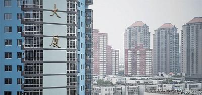 中國樓市風險遽增 資金出樓市進股市