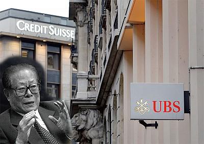 「假外交部抗議」 引人關注瑞士將公布貪官帳戶
