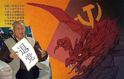 華國鋒被逼下臺內幕 政治局下密令禁外洩