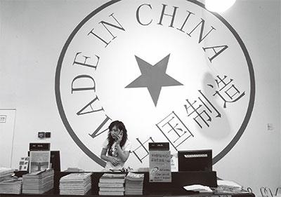 中國製造業境遇悲慘的七大原罪