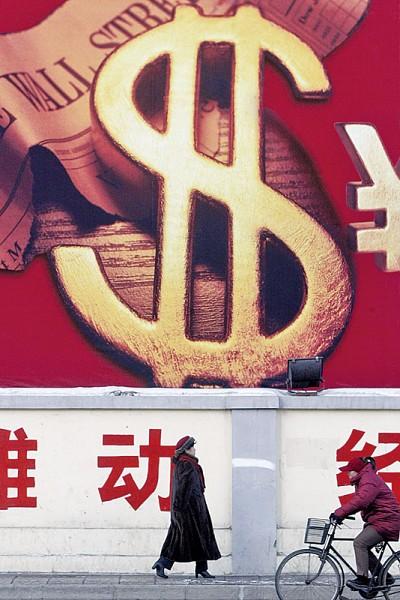 中國進出口齊降 經濟增長前景再添疑雲