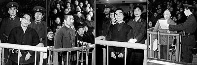 耿飆回憶毛澤東遺囑 和四人幫被抓內幕