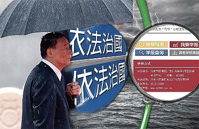 中紀委想要獨立武裝 王岐山對反腐已絕望