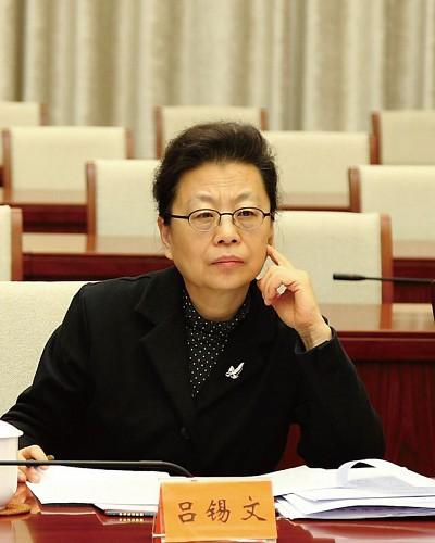 北京首虎呂錫文有一個中共不敢說的祕密