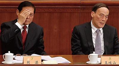 北京前書記劉淇「雙規」?王岐山早看他不地道