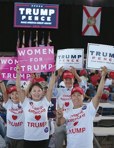 支持美國夢 華裔罕見的政治熱情