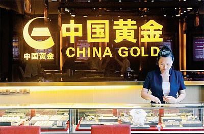 人民幣出境和黃金進口大大縮減
