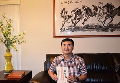 專訪丁毅: 民國憲法對當今中國的現實意義