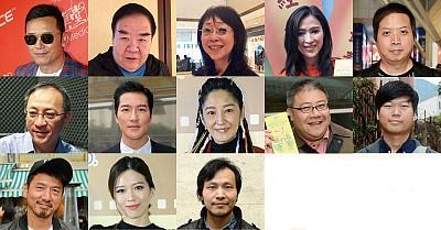 香港演藝界齊聲援 籲港府邀神韻到港演出