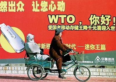 WTO過渡期滿 中國市場經濟地位被否定