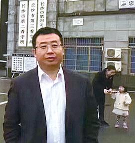 維權律師江天勇「被失蹤案」內情