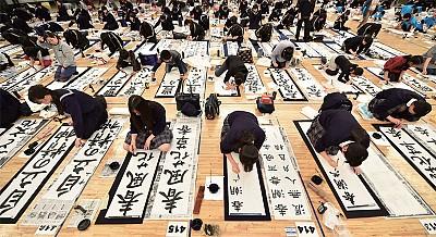 >大唐文化形塑日本文學藝術
