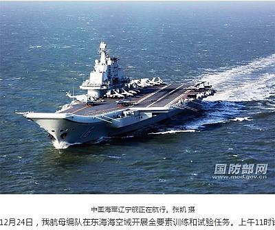中共航母艦隊首次繞臺灣遠洋曝三大缺陷