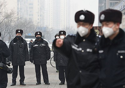 中紀委公布巡視整改報告 殺雞儆猴