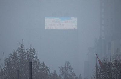 大陸陰霾頻發有因 還將持續