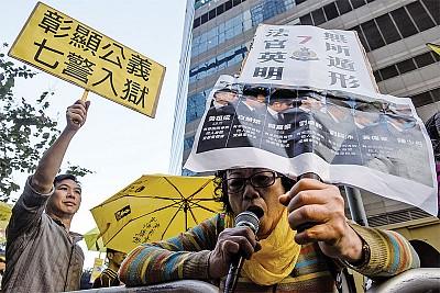 香港再現司法獨立 曾蔭權和七警被判刑