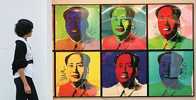 毛澤東不讓人知道的事(三)
