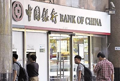 大陸銀行負利率 10萬存款年貶570元