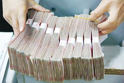 中國地下錢莊2016涉案9000億 人民幣「含金量」僅15%