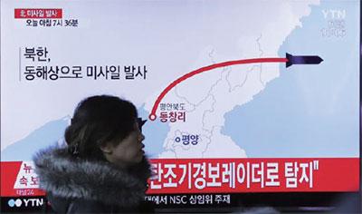 朝鮮和中共 到底誰怕誰?