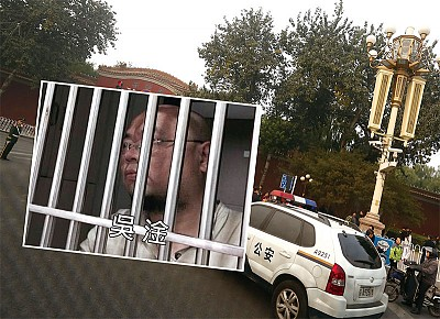 吳淦揭露「電視認罪」造假 籲主持人出庭作證