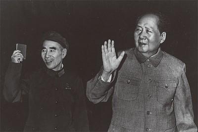 中共不敢公開「林彪政變暗殺毛澤東」內幕
