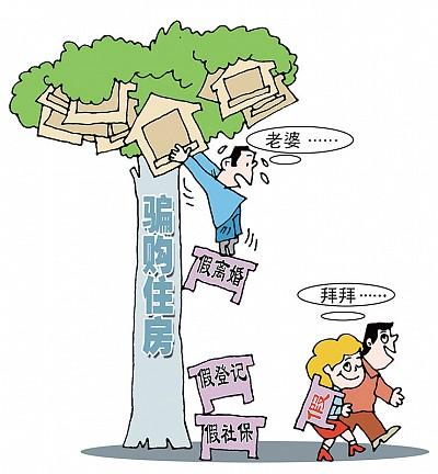 中國人離婚不僅為買房還為車牌