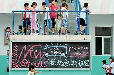 北京約一成中小學生 日日遭受校園欺凌