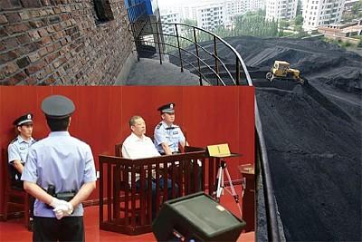 內蒙古高官全家入獄 有59項驚人受賄記錄