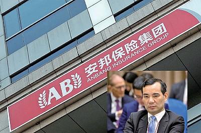 安邦境外投資被叫停 吳小暉三婚 5億變7000億內幕