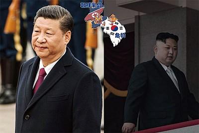 習近平拒認金正恩 金努力擺脫北京