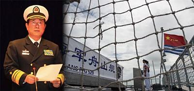 傳海軍副司令蘇支前被帶走調查