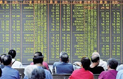 A股兩年蒸發20萬億 股民人均虧損16萬