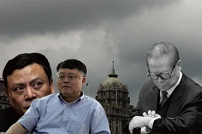 上海點名六貪官 皆與江家有關聯
