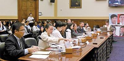 四華人妻子現身國會和白宮 美國關注中國人權