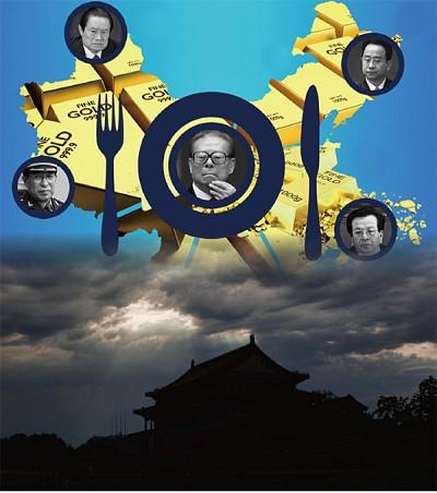 瓜分中國經濟 江澤民集團黑幕驚天